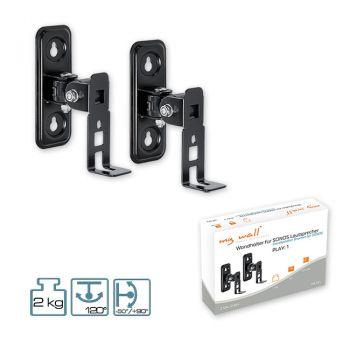 Wandhalter für Lautsprecher Lautsprecherhalter schwarz Boxenständer Belastung 2 kg