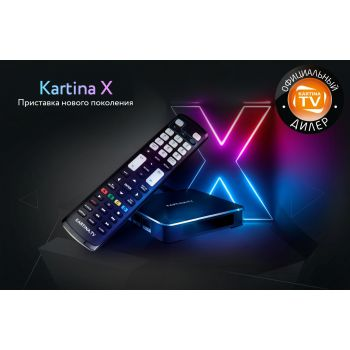 Kartina X - 4K UHD WLAN/WIFI Receiver Kartina.TV Dune HD Russ TV