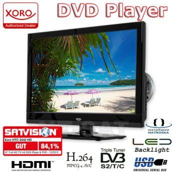 Xoro HTC 2442 HD LED TV DVD, HD Triple Tuner, Sat Reciver
