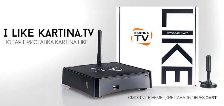 Kartina LIKE mit DVB-T/T2 IPTV Receiver