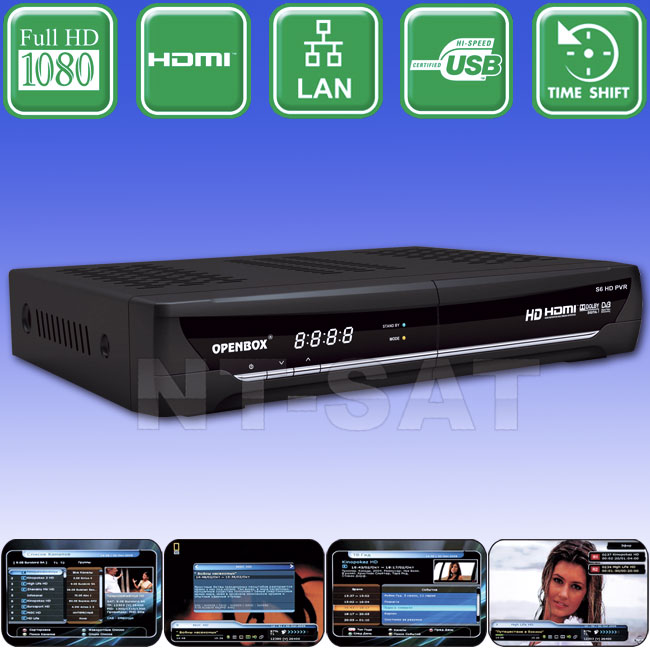HDTV Satellite Receiver Openbox S6 HD USB Recorder