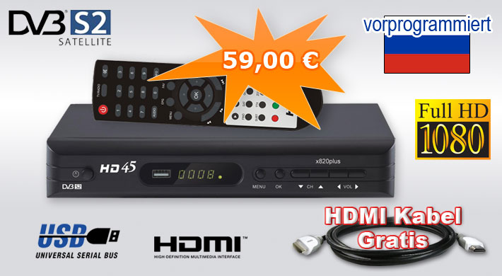 HDTV Sat Receiver HD45 x820 plus + HDMI Kabel